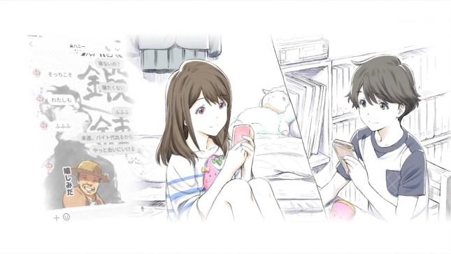 ohys-raws-tsuki-ga-kirei-12-end-mx-1280x720-x264-aac-mp4_snapshot_22-53_2017-06-30_02-25-30