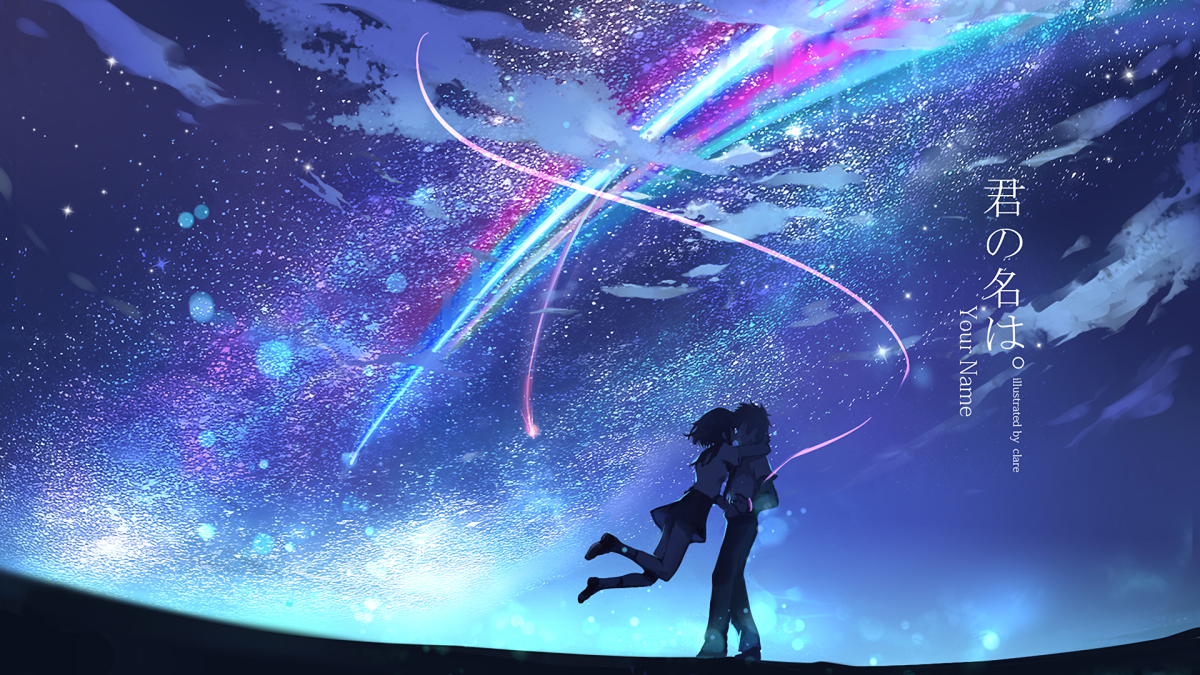 Kimi no Na wa. | My favourite movie.